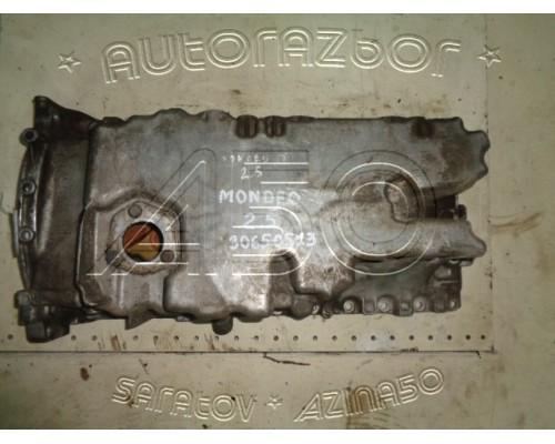 Поддон масляный двигателя Ford Mondeo IV 2007-2015 (30650513)