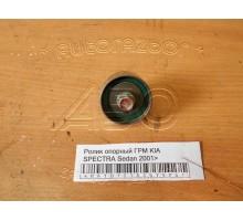 Ролик обводной (опорный) Kia Spectra 2000-2011
