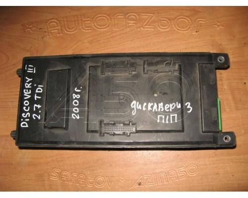 Блок предохранителей (салон) Land Rover Discovery III 2005-2009 (YQE500420)