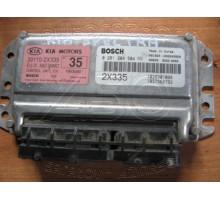 Блок управления двигателя Kia Spectra 2000-2011