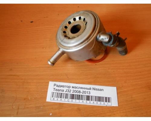 Радиатор масляный Nissan Teana (J32) 2008-2013 (21305JA10B)