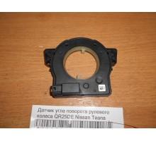 Датчик угла поворота рулевого колеса Nissan Teana (J32) 2008-2013